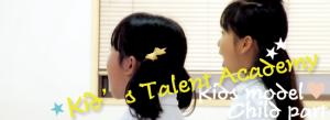 子供タレント教室